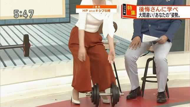寺門亜衣子 ニュースシブ5時 6