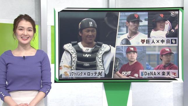 福田典子 SPORTSウォッチャー 卓球ジャパン! 10