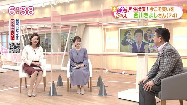 牛田茉友 ニュースほっと関西 列島ニュース 7