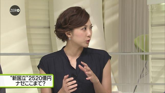 10山岸舞彩 NewsZero