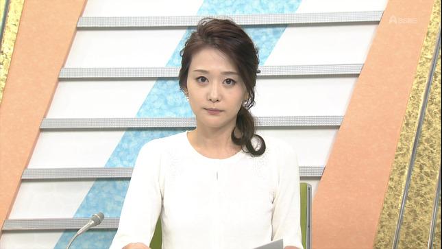 森葉子 ぷっすま ANNnews 05