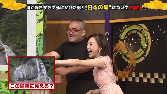 森本智子 リトルトーキョーライフ7