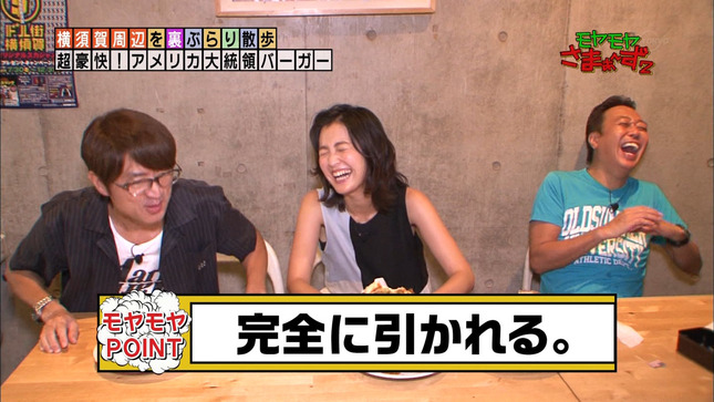 福田典子 モヤモヤさまぁ~ず2 1