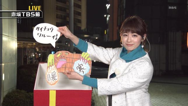 新井恵理那 所さんお届けモノです! ニュースキャスター 15