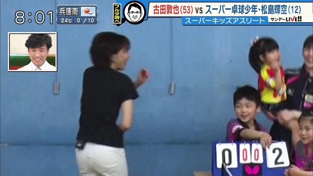 ヒロド歩美 サンデーLIVE!! 12