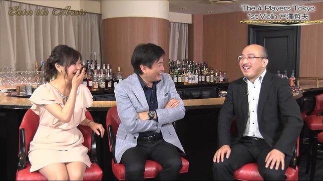 繁田美貴 エンター・ザ・ミュージック ワタシが日本に住む理由 6