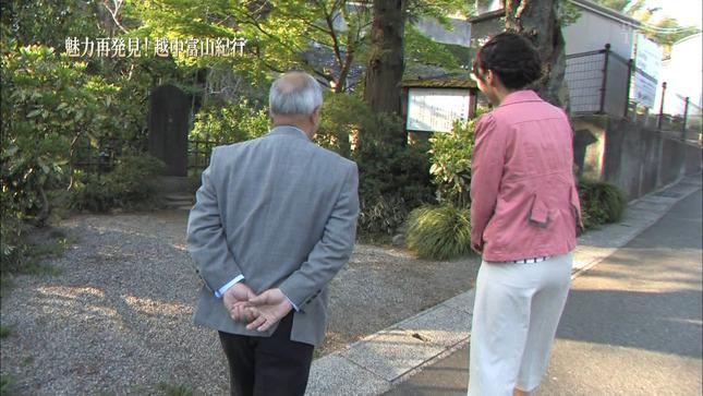福田佳緒理 魅力再発見!越中富山紀行 8