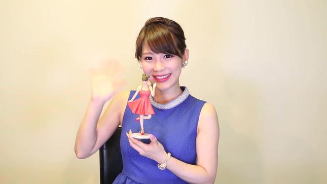 美馬怜子 3Dプリントフィギュア 24