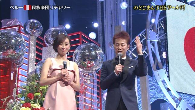 西尾由佳理 のどじまんTHEワールド2017春 チカラウタ 1