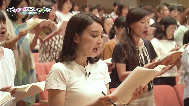 野嶋紗己子 第九はじめてさんの挑戦 7