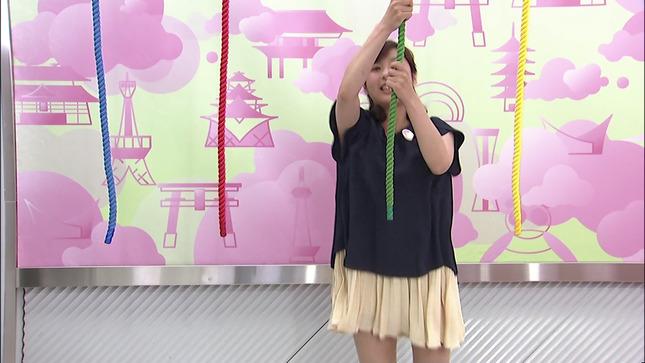 宮崎文子 NHK和歌山 03