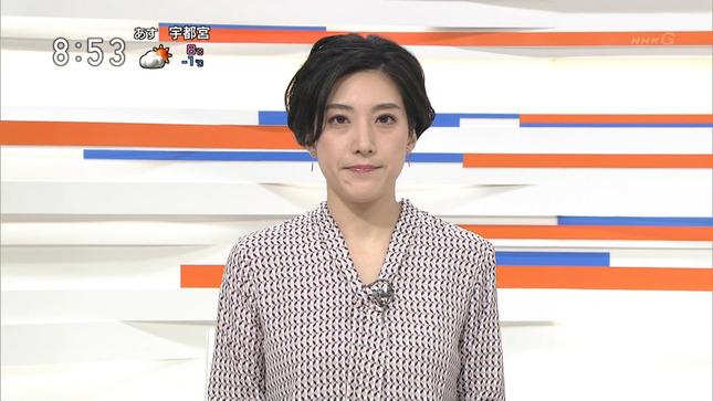 上原光紀 NHKニュース7 首都圏ニュース845 8