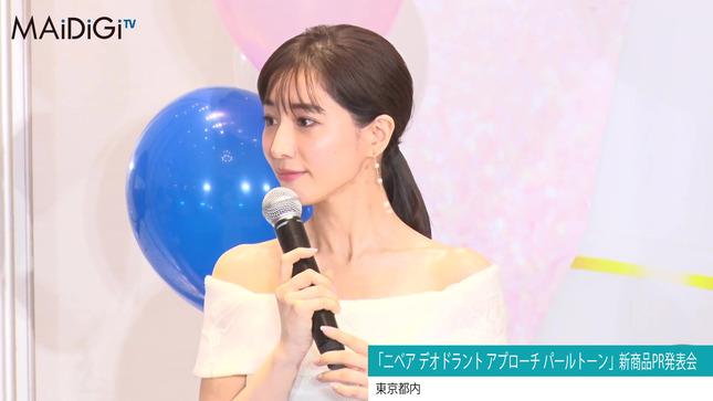 田中みな実 ニベア新商品PR発表会 18