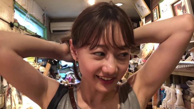 高田秋 高田秋のほろ酔い気分 16