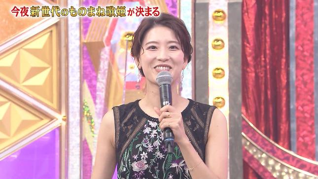郡司恭子 ものまねグランプリ 13