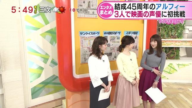 新井恵理那 グッド!モーニング ニュースキャスター 11