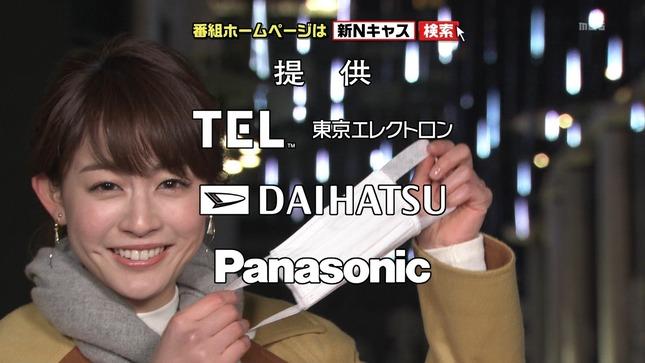 新井恵理那 ジョブチューン 新・情報7daysニュースキャスター 14