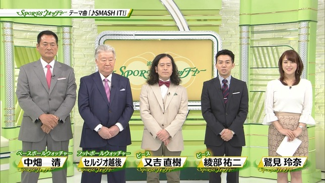 鷲見玲奈 追跡LIVE!SPORTSウォッチャー 2