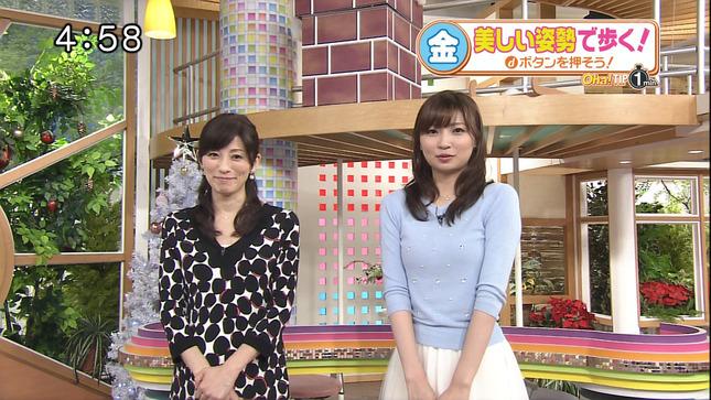 【有名人,素人画像】畑下由佳アナ(Oha!4新レギュラー)ニットセーター乳!