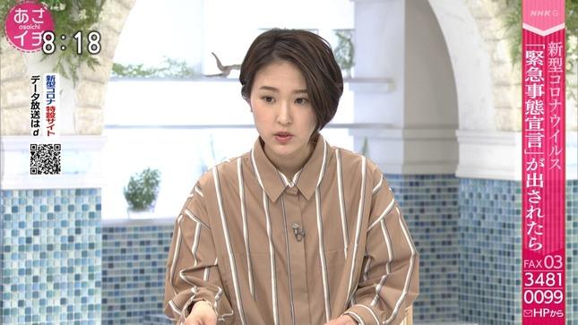 近江友里恵 あさイチ 5