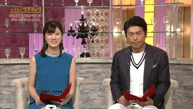 石橋亜紗 らららクラシック おはよう日本 14