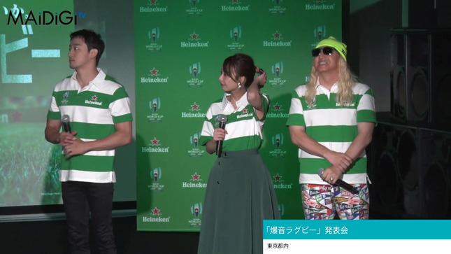 宇垣美里 「爆音ラグビー」発表会 14