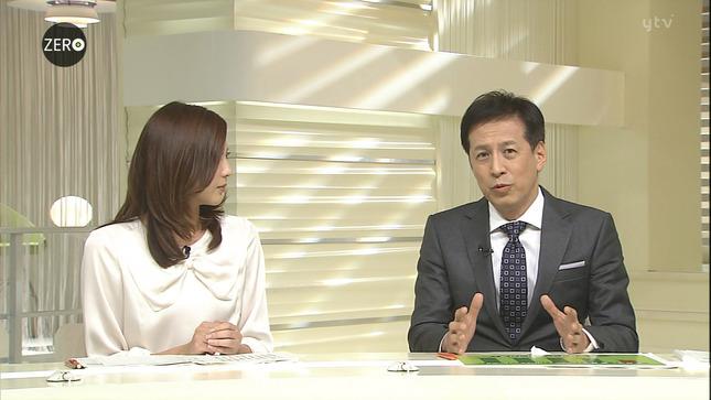 山岸舞彩 NewsZero 桐谷美玲 11
