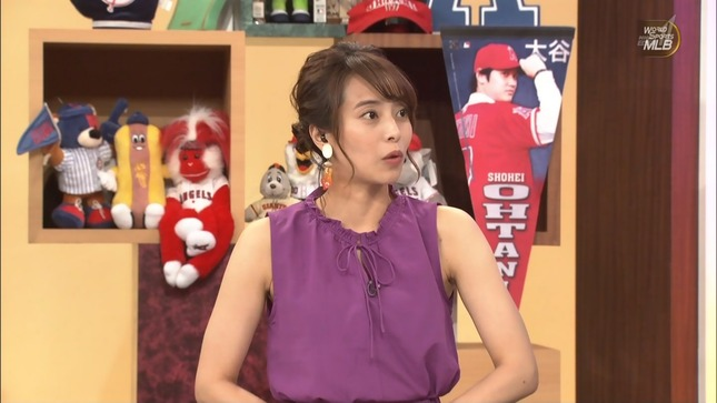 上田まりえ ワールドスポーツMLB 5時に夢中! 6