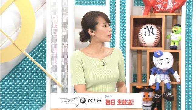 上田まりえ ワールドスポーツMLB 6