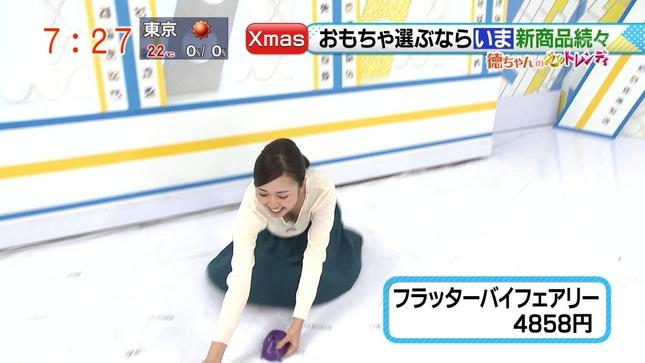 徳重杏奈 ドデスカ! 02