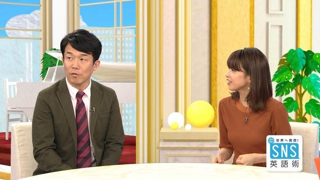 加藤綾子 世界へ発信!SNS英語術 ブラックペアン 2