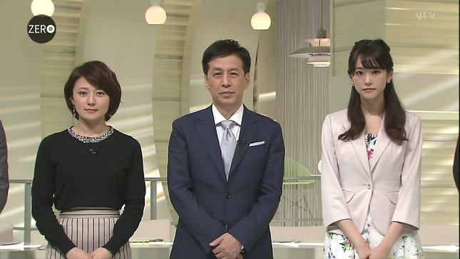 桐谷美玲 NewsZero 12