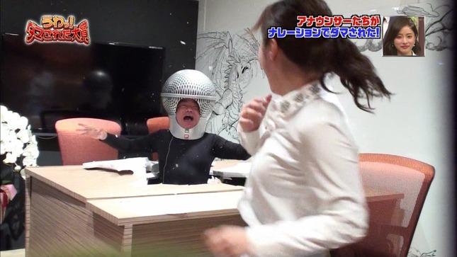 川田裕美 水卜麻美 ヒルナンデス! うわっ!ダマされた大賞 01