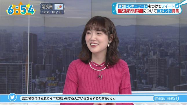 澤田有也佳 おはよう朝日です 1