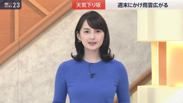 山本恵里伽 news23 5