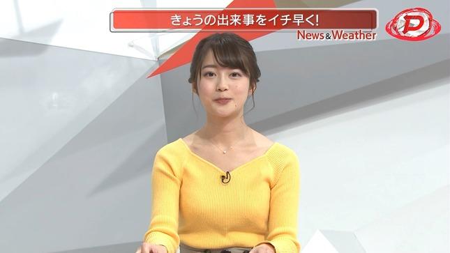 澤井志帆 まるごと Dスポ 2