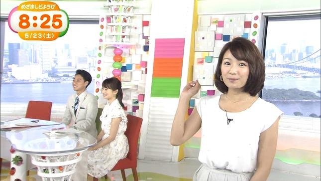 長野美郷 めざましどようび めざましテレビ 20