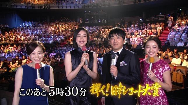 江藤愛 古谷有美 第59回 輝く!日本レコード大賞 1