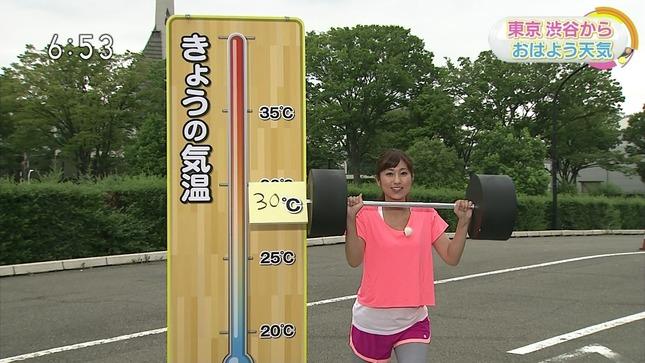 酒井千佳 おはよう日本 2