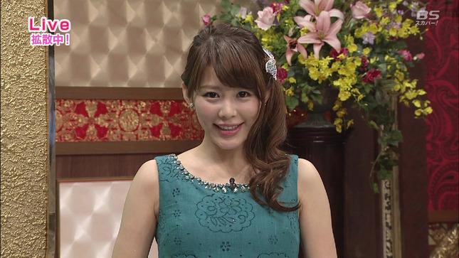 美馬怜子 拡散希望!セントフォース 09