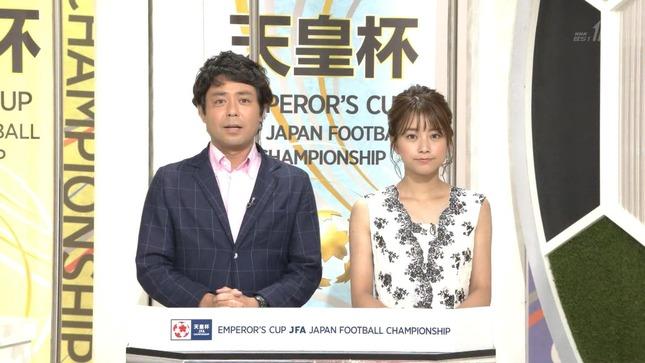 中川絵美里 Jリーグタイム 天皇杯ダイジェスト 1