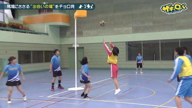 望木聡子 ザキとロバ 11
