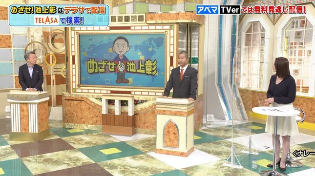 住田紗里 週刊ニュースリーダー ANNnews 6