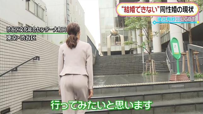 後呂有紗 Oha!4 3
