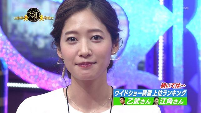 吉田明世 白熱ライブビビット サンデー・ジャポン 8