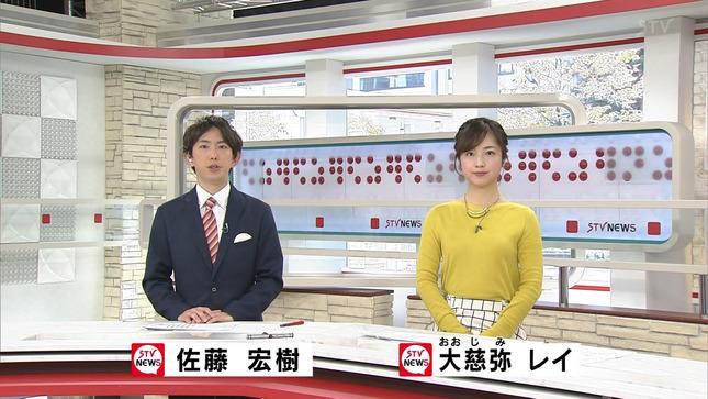 大慈弥レイ どさんこワイド すすめ!みらい戦隊!! 7