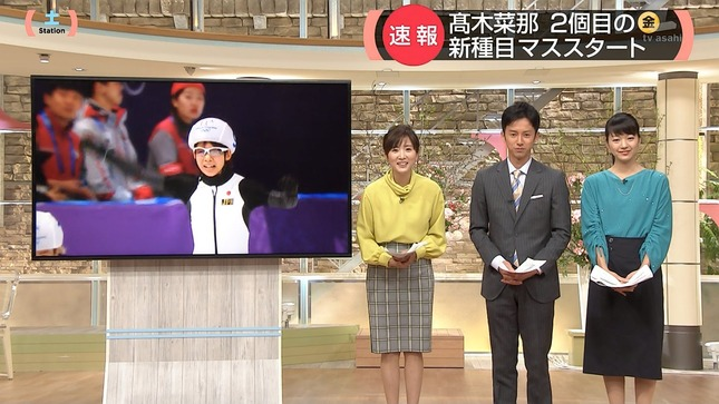 紀真耶 高島彩 サタデーサンデーステーション 7