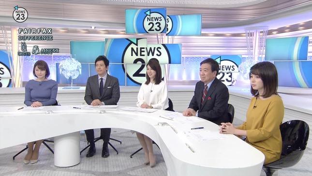 皆川玲奈 宇内梨沙 News23 15