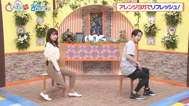 北川彩 とびっきり!しずおか土曜版 2