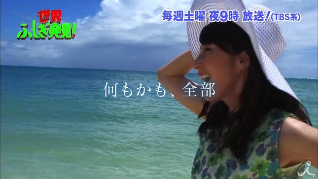 都築紗矢香 世界ふしぎ発見! 11